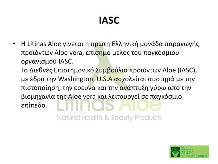 LITINAS IASC GR