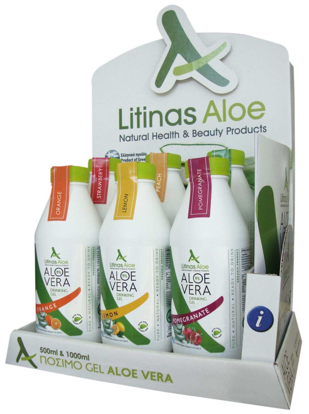 aloe vera drinking gel with natural flavour litinas aloe. Black Bedroom Furniture Sets. Home Design Ideas