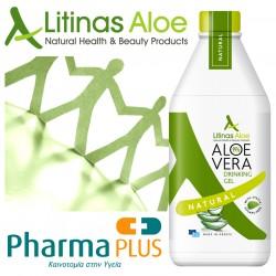litinas, litinas aloe, pharma plus, aloe vera, aloe vera gel, Λιτινας Αλεξανδρος, aloe vera juice, aloe juice, aloe, αλοη βερα, αλοη